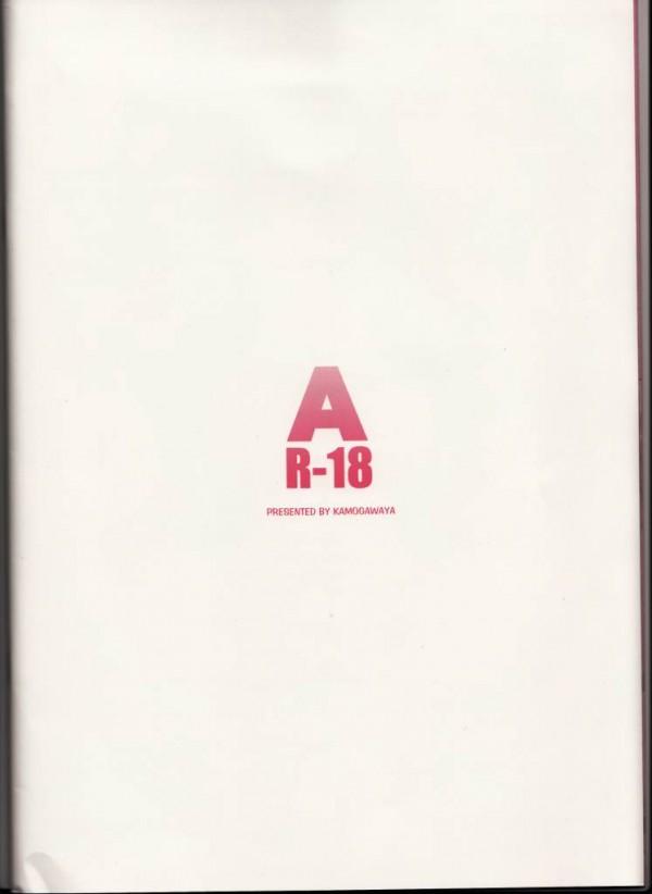 【咲-Saki- エロ同人】麻雀部の遠征費用とかを支援して貰う為に【無料 エロ漫画】34602-600x822