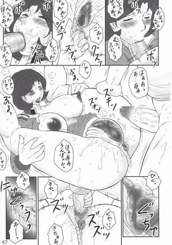 【宇宙戦艦ヤマト エロ同人】爆乳の森雪がムチムチな身体で古代君とアナルファック【無料 エロ漫画】45