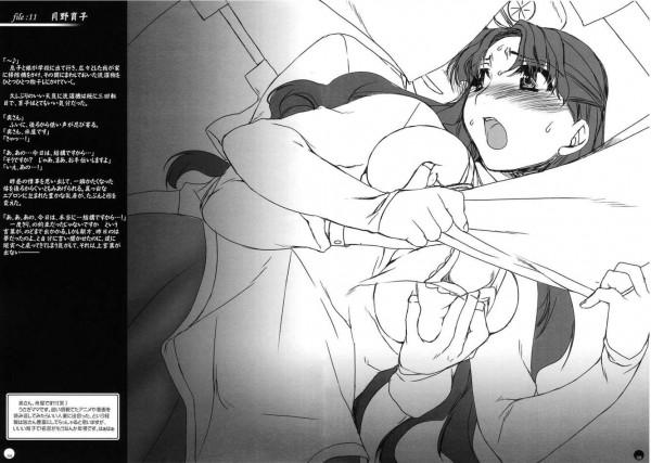 【セーラームーン エロ同人】冥王星が降格したって事は精液便器になるしかない?【無料 エロ漫画】47