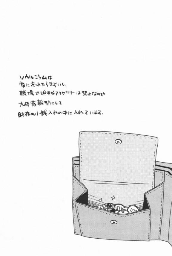【まどマギ エロ同人】マミさんの10年後から18年後の独身生活を追ってるよぉ~【無料 エロ漫画】66