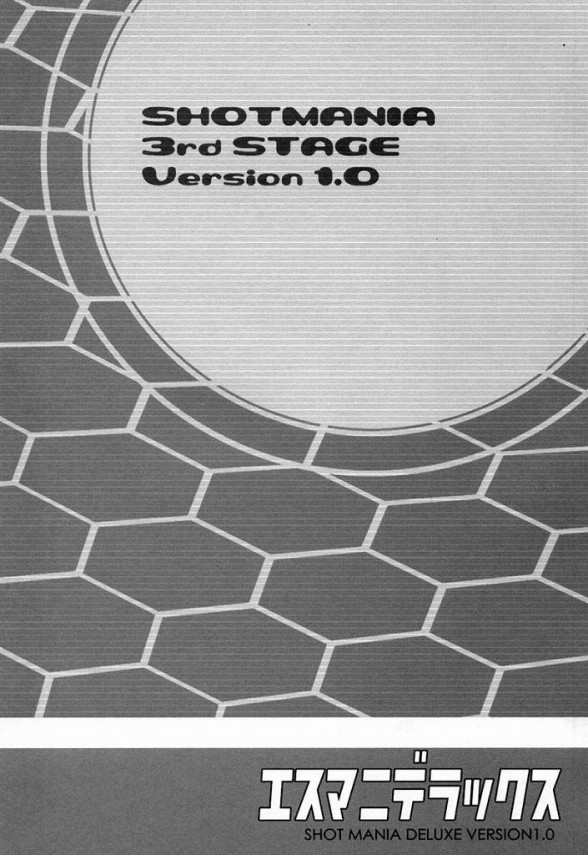【Fate/Zero エロ同人】凛がコスプレ撮影会に参加したら段々気持ち良くなって【無料 エロ漫画】75