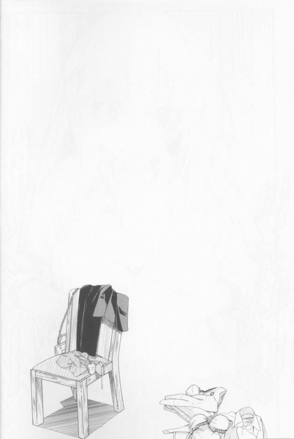 【とある エロ同人】美琴と食蜂さんで当麻を見つけたら好きにしていいって事になったから食蜂が見つけて当麻の…【無料 エロ漫画】003_03