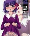 【Fate/Zero エロ同人】凛がハメ撮り写真を取り返す為にカメコ達の言いなりに【無料 エロ漫画】