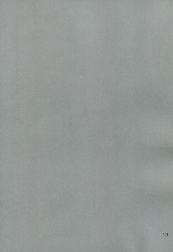 【ダンガンロンパ エロ同人】舞園が次の撮影でベッドシーンがあるけど最初は苗木とセクロスしたいって【無料 エロ漫画】018_18