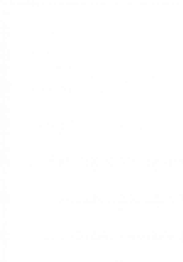 【艦これ エロ同人】帰艦してボロボロの天竜ちゃんが提督に説教されつつ身体中の痣舐められてキツキツオマンコに挿入【無料 エロ漫画】022_Page_23