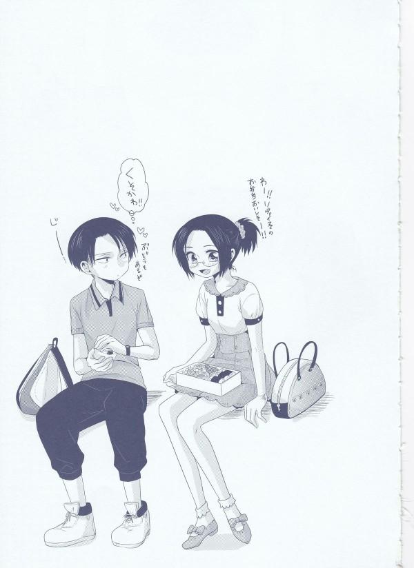 【進撃の巨人 エロ同人】ハンジとリヴァイが中学生設定で初々しいセクロス三昧しちゃってるよぉ~【無料 エロ漫画】029_IMG_20131029_0029