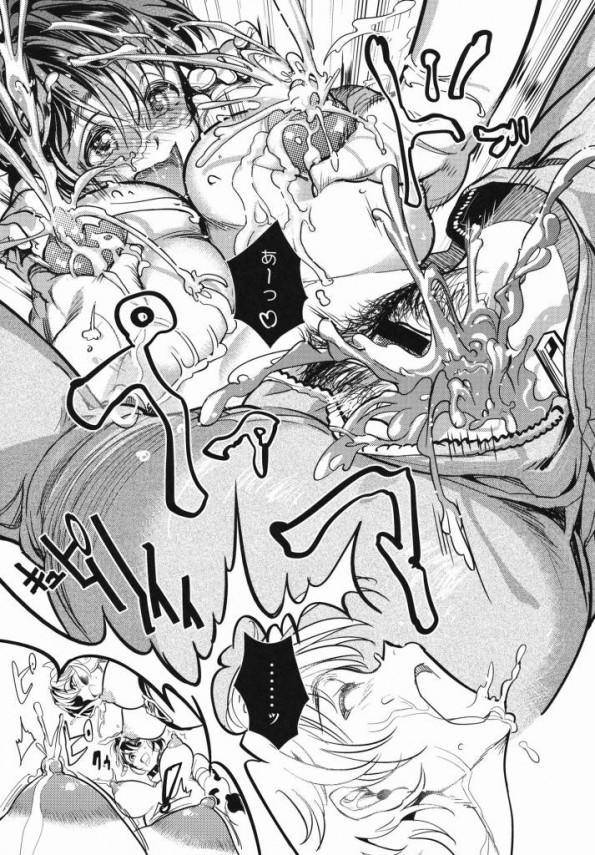 【デレマス エロ同人】爆乳の雫ちゃんが沢山居る牧場にPが遊びにきて沢山の雫ちゃんを乳搾りしまくっちゃうよ【無料 エロ漫画】13