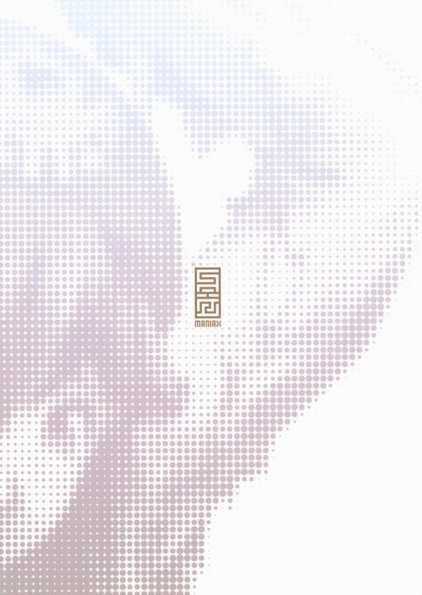 【ドラクエ エロ同人】魔物に拘束されちゃってる王女様が牝犬調教されちゃってるお!【無料 エロ漫画】17