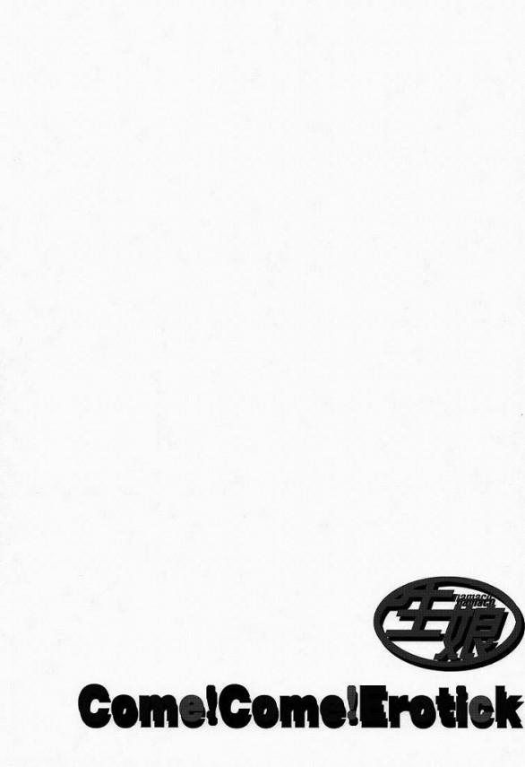 【けいおん! エロ同人】軽音部のみんなが部室でいきなりレズプレイ始めちゃったお!【無料 エロ漫画】17