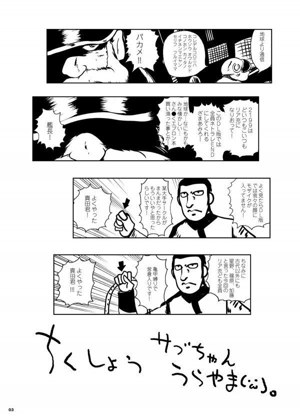 001_2199_d_03