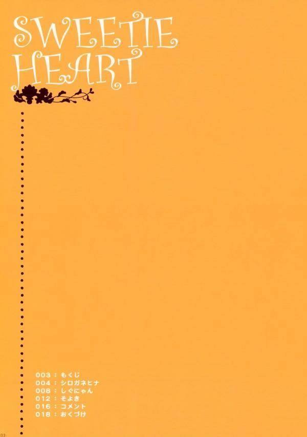 【ハートキャッチプリキュア! エロ同人】キュアマリン・サンシャイン・ブロッサム3人のフルカラーセクロス本だお【無料 エロ漫画】002_0035-600x853