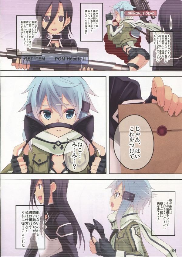 Omodume Kushikatsu Koumei Manga Collection 11 in 1