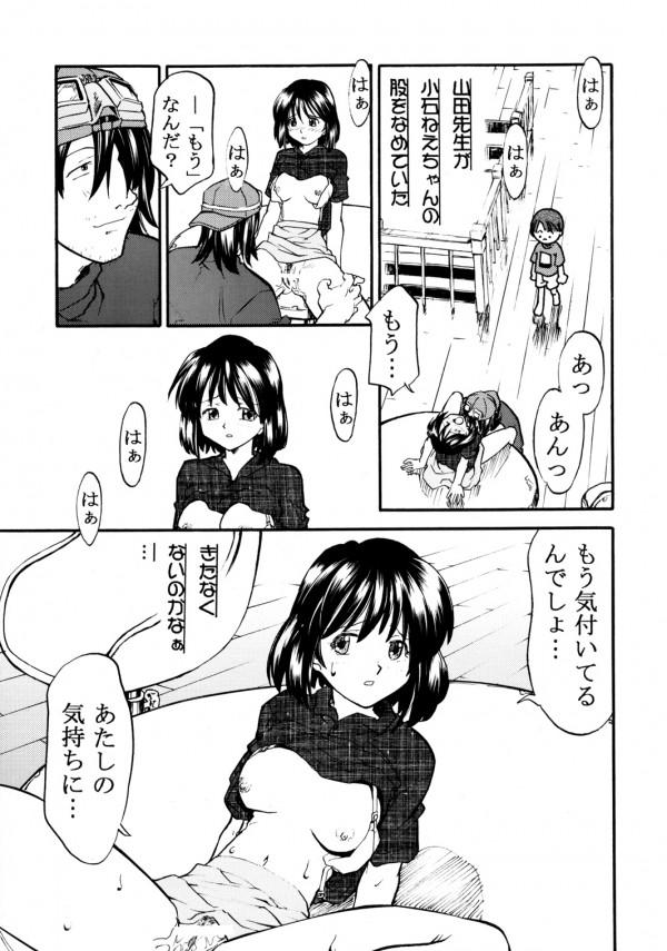 004_morimiya6_03
