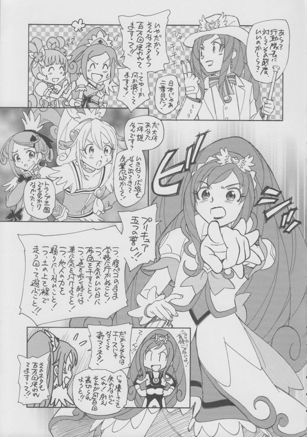 005_manamako_05