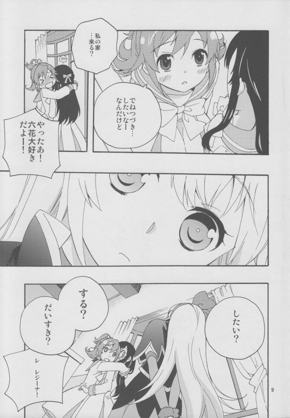 008_minnadenakayoshi_08
