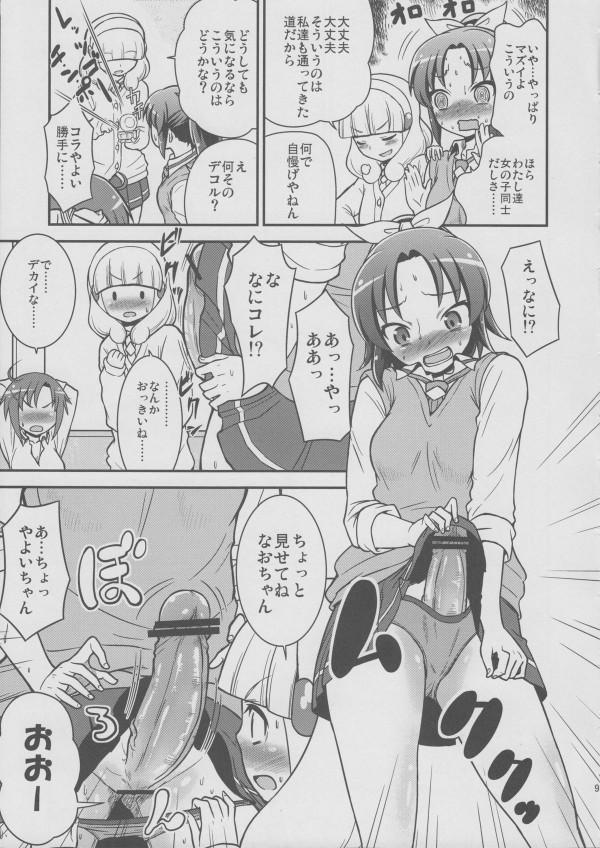 008_sanninsmile09