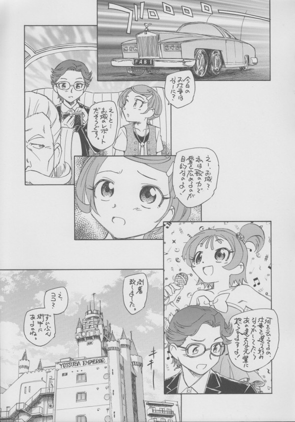 009_manamako_09