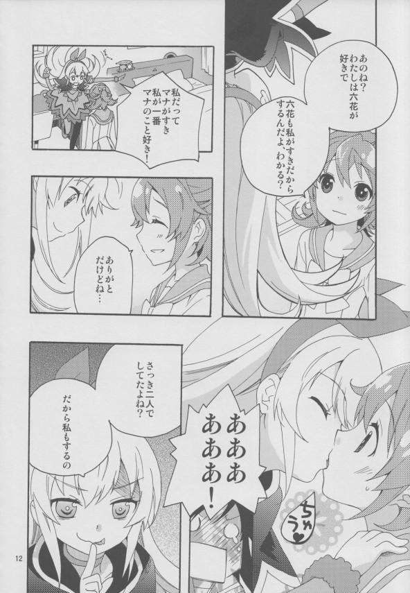 011_minnadenakayoshi_11