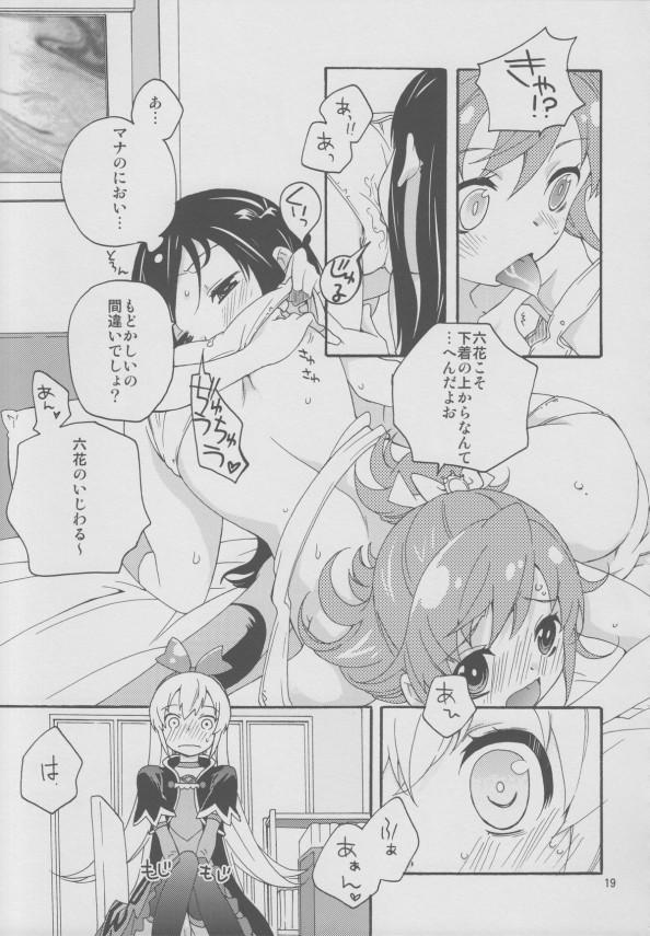 018_minnadenakayoshi_18