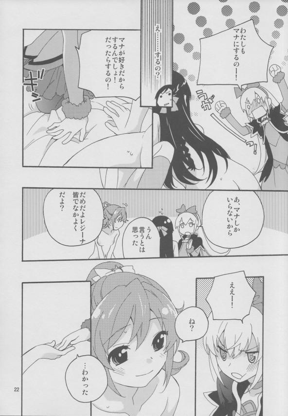 021_minnadenakayoshi_21