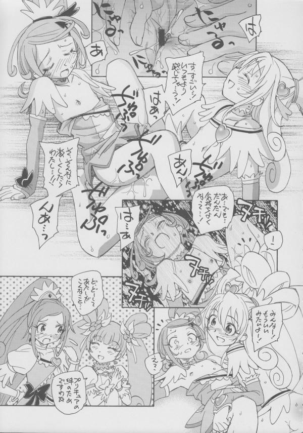 023_manamako_23