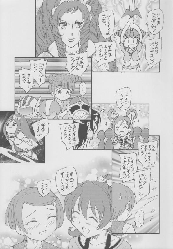 027_manamako_27