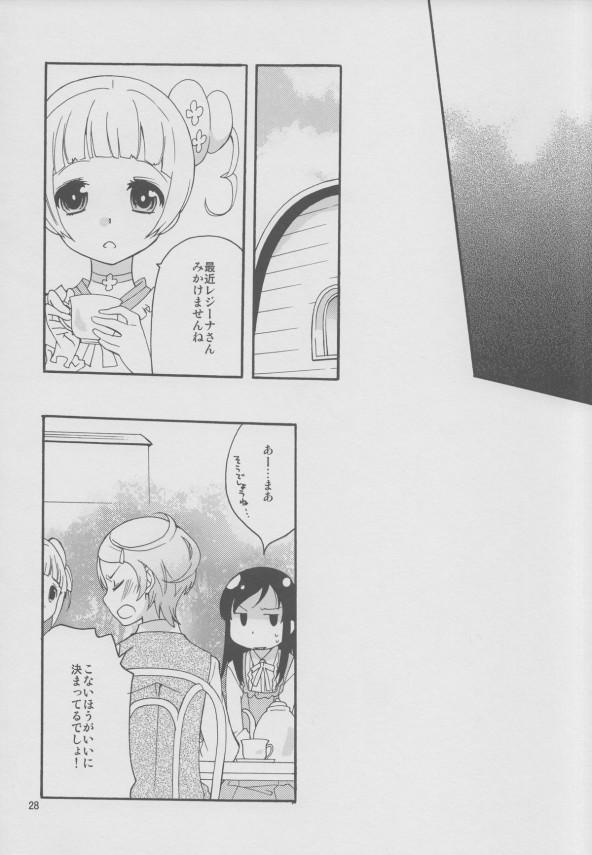 027_minnadenakayoshi_27