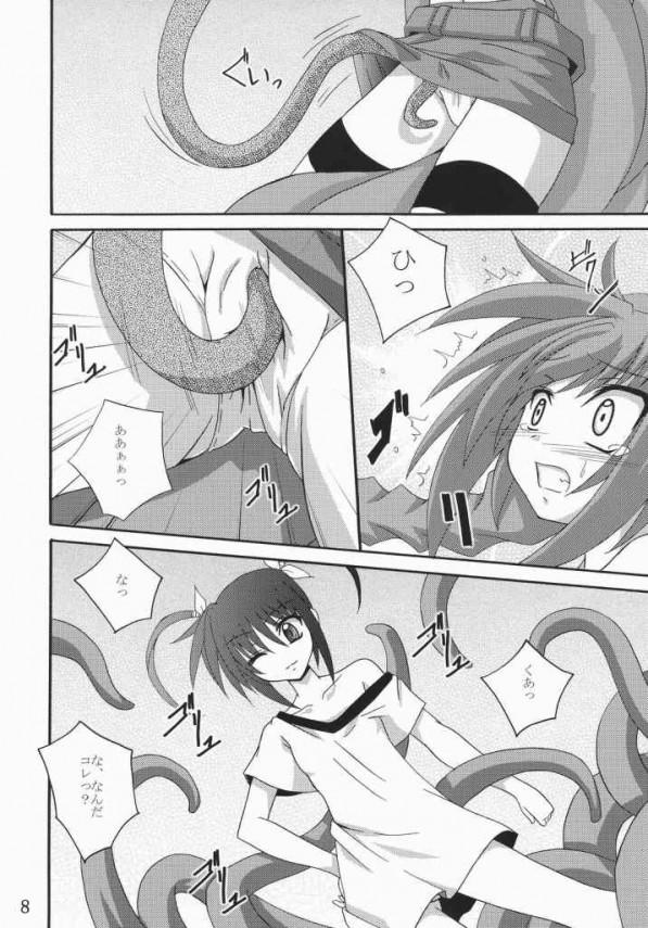 【魔法少女リリカルなのは エロ同人】ヴィータちゃんがなのはに呼ばれて行ったら触手に拘束されちゃって無理矢理挿入されちゃってるよぉ~【無料 エロ漫画】_04