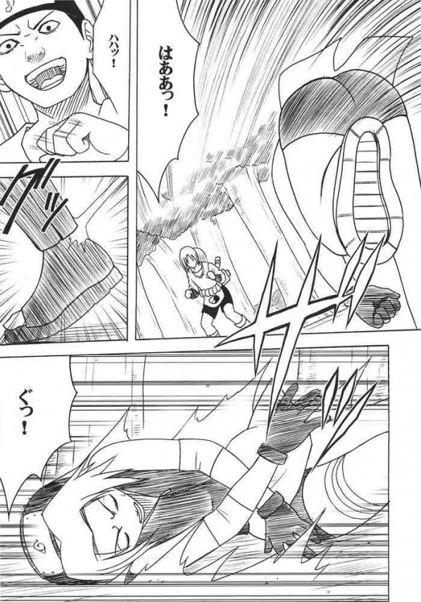 【ナルト エロ同人誌・エロ漫画】サクラちゃんがオロチ丸の手下を捕まえて居場所を聞き出そうとしたら逆に捕まっちゃって術をかけられ何回もいかされちゃってるお!綱手とナルトのセクロスのお話もあるよ【クリムゾン】05