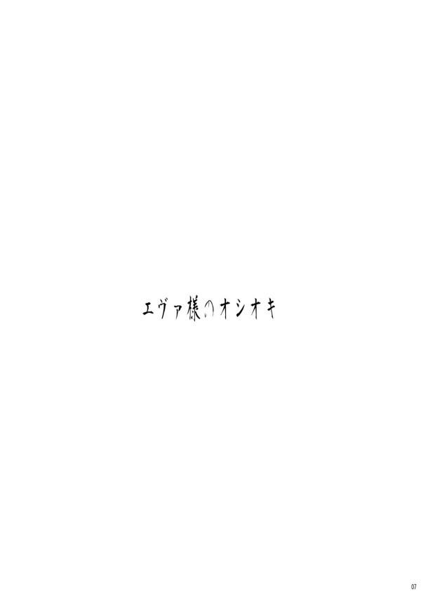 0008_1_007