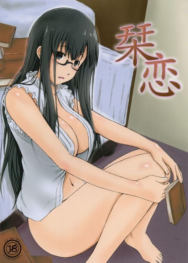 【ビブリア古書堂の事件手帖】栞子さんがデートしてたら遂に一泊しないかって言われて初セクロスしちゃってるよぉ~最初っからパイズリってwww【エロ漫画・エロ同人誌】