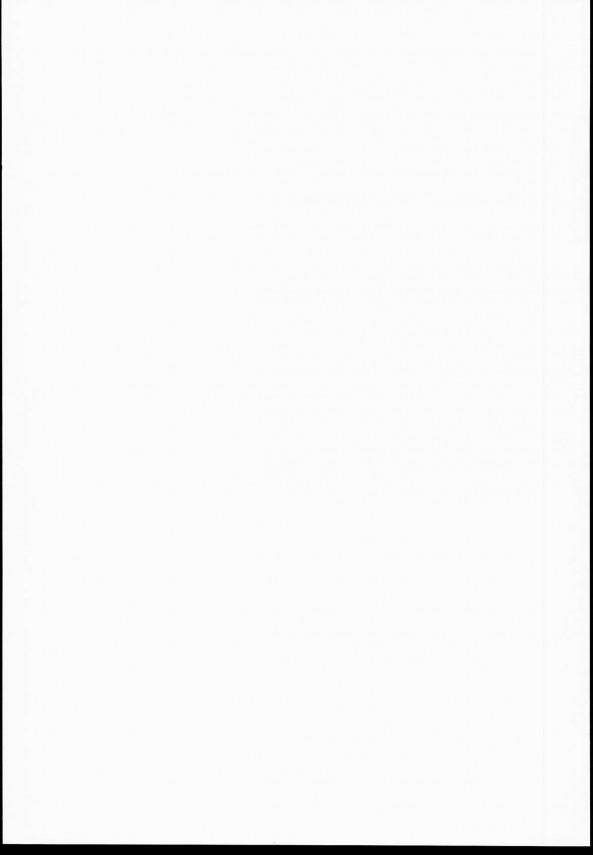 【魔法使いの夜 】青子が赤の魔術師に脅されていたる所で肉便器調教されちゃってるよぉ~公衆トイレで拘束放置プレイとかwww【エロ漫画・エロ同人誌】002_0001