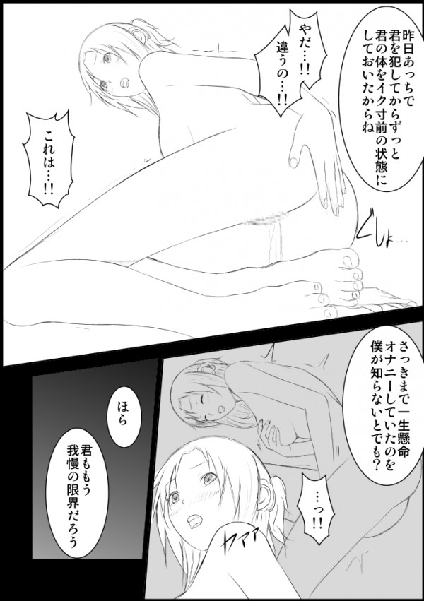 004_a03_0004
