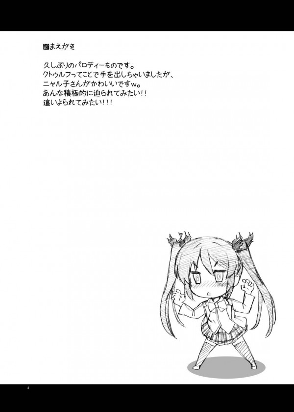 004_index_04_1