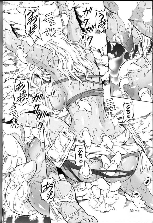 【モンハン】女ハンターがギィギに体中寄生されちゃって穴中に這いつくばれ快感に溺れちゃってるのを見て助けなきゃと思いつつオナニーで絶頂をむかえちゃう少女が…【エロ漫画・エロ同人誌】004_pg2