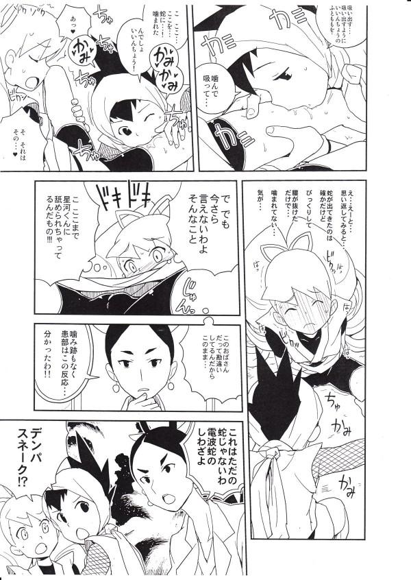 004_zr_10fuyu_0004