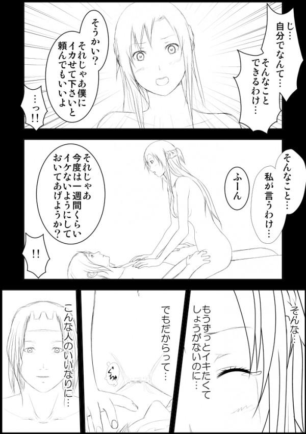 006_a03_0006