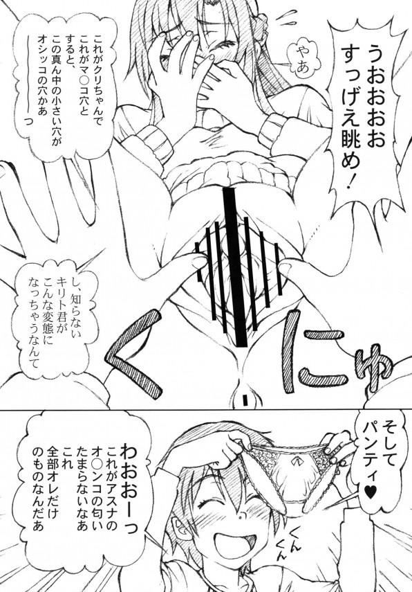 007_index_07_1