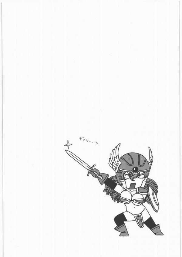 【DQ3】毒にやられた女戦士が道具屋に行ったら旅人が道具屋の娘をレイプしてたから助けたけど代わりにレイプされちゃってるよぉ~気持ち良かったから元気になってもセクロスしてるけどねwww【エロ漫画・エロ同人誌】02