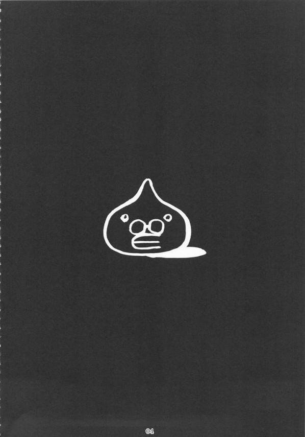 【DQシリーズ】デイジィが剣が欲しくて持ち主に陵辱レイプされちゃってたり巨乳女戦士が勇者に騙されてメス豚調教されちゃってるDQ総集編だお【エロ漫画・エロ同人誌】02