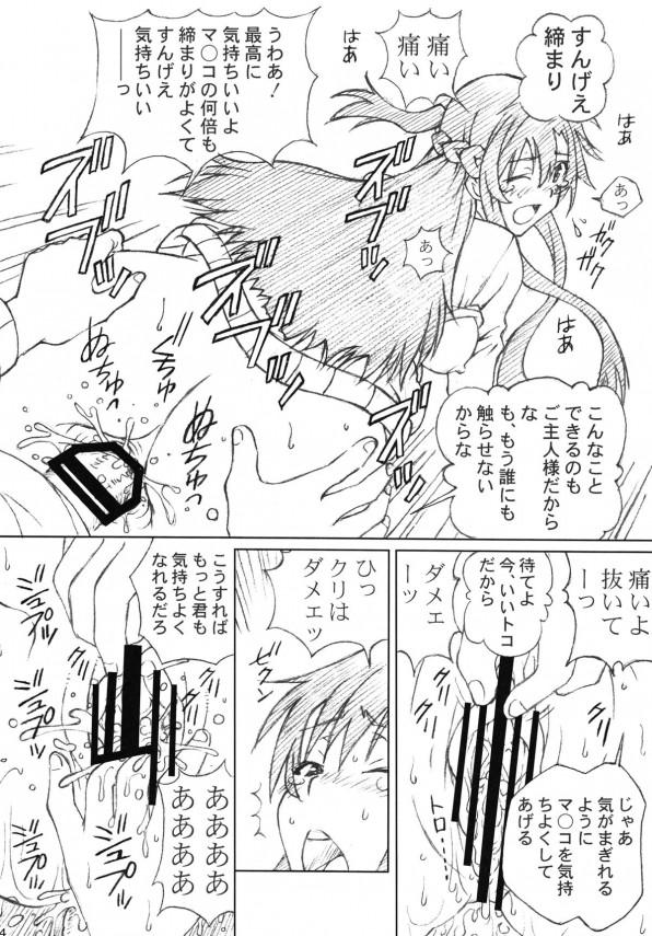 024_index_24_1