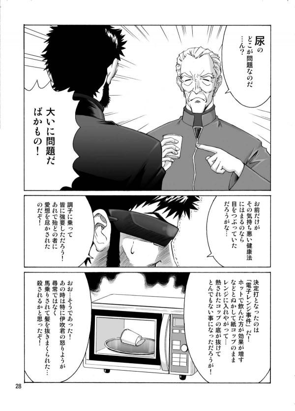 028_index_28_1