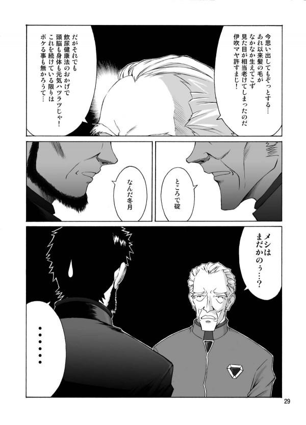 029_index_29_1