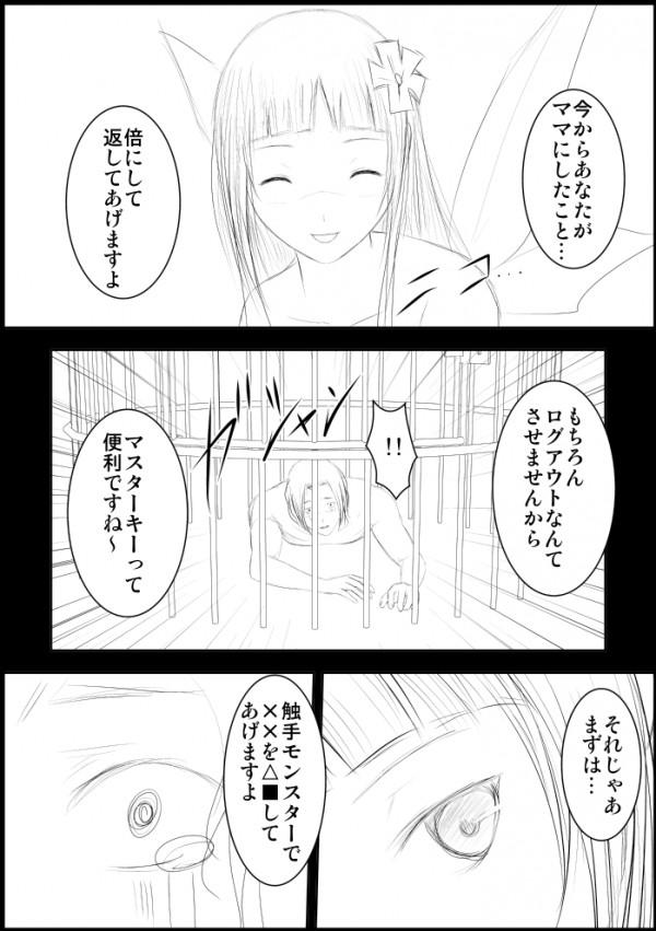030_a03_0032