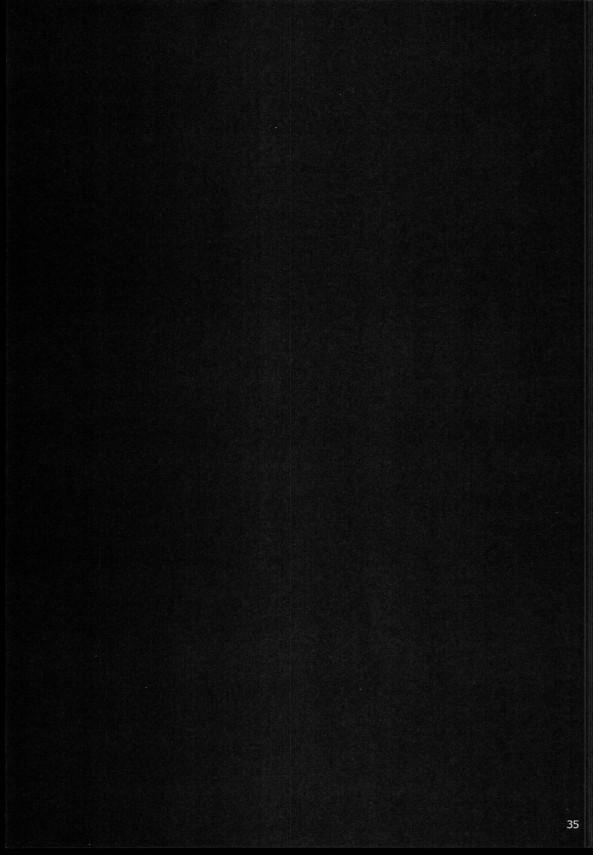【魔法使いの夜 】青子が赤の魔術師に脅されていたる所で肉便器調教されちゃってるよぉ~公衆トイレで拘束放置プレイとかwww【エロ漫画・エロ同人誌】035_0034