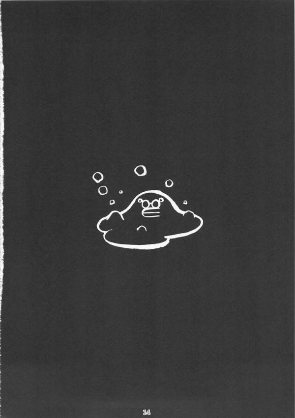 【DQシリーズ】デイジィが剣が欲しくて持ち主に陵辱レイプされちゃってたり巨乳女戦士が勇者に騙されてメス豚調教されちゃってるDQ総集編だお【エロ漫画・エロ同人誌】12