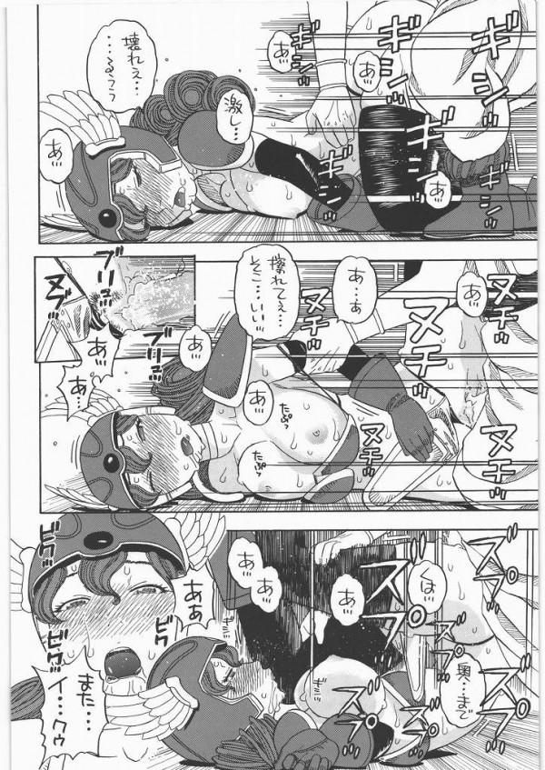 【DQ3】毒にやられた女戦士が道具屋に行ったら旅人が道具屋の娘をレイプしてたから助けたけど代わりにレイプされちゃってるよぉ~気持ち良かったから元気になってもセクロスしてるけどねwww【エロ漫画・エロ同人誌】16