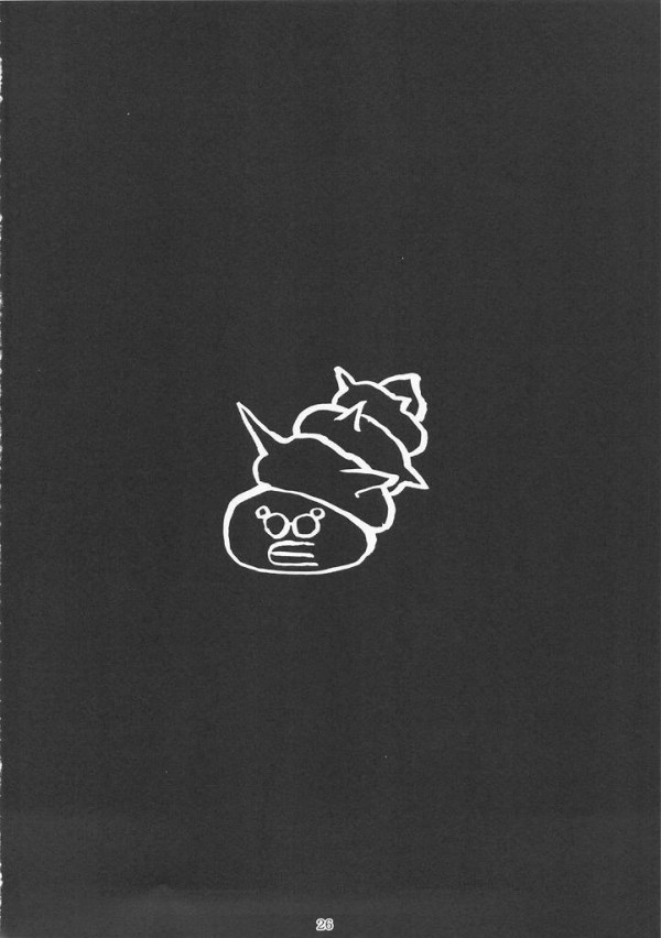 【DQシリーズ】デイジィが剣が欲しくて持ち主に陵辱レイプされちゃってたり巨乳女戦士が勇者に騙されてメス豚調教されちゃってるDQ総集編だお【エロ漫画・エロ同人誌】24