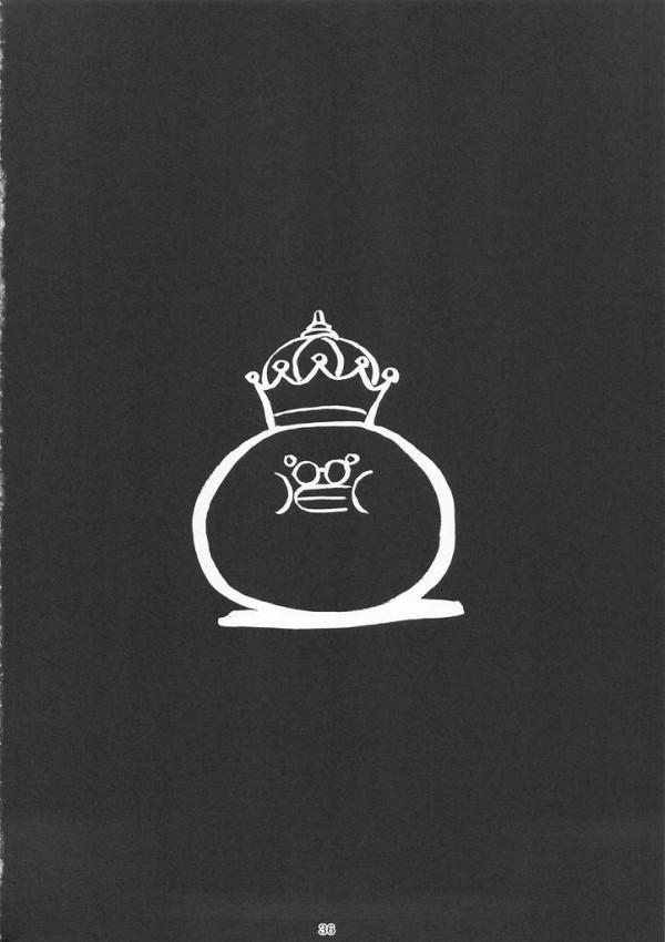 【DQシリーズ】デイジィが剣が欲しくて持ち主に陵辱レイプされちゃってたり巨乳女戦士が勇者に騙されてメス豚調教されちゃってるDQ総集編だお【エロ漫画・エロ同人誌】34