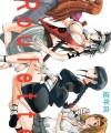 【BLEACH】マユリの発案でメガネをかけて乱交するメガネ祭りを開催しちゃってるよぉ~雛森・乱菊・織姫なんかがザーメンだらけになっちゃてるお【エロ漫画・エロ同人誌】